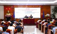 《森林执法、施政与贸易自愿伙伴关系协议》即将生效