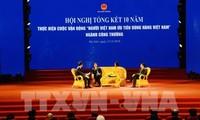 """越南工贸部举行""""越南人优先用越南货""""运动实施10周年总结会议"""