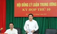 越共中央理论委员会第十次会议举行