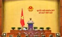 越南国会讨论《公共投资法修正案(草案)》