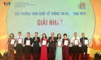 2018年全国对外新闻奖颁奖仪式