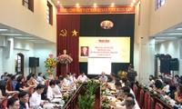 《越共中央总书记、国家主席阮富仲与越南人民和国际友人的感情》一书出版