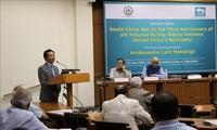 有关东海的研讨会在印度举行