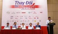 越南企业并购论坛即将举行