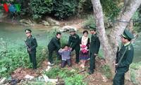 有失客观公正、错误评估越南打击拐卖人口犯罪成果的报告
