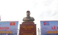 45e anniversaire de la visite de Fidel Castro à Quang Tri : inauguration du parc Fidel