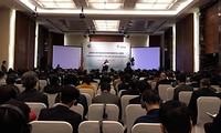 Vietnam-Japon: coopération dans l'industrie de l'environnement