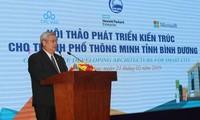 Colloque sur le développement de la ville intelligente à Binh Duong
