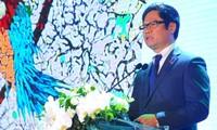 Quang Ninh à nouveau en tête du classement national de compétitivité des provinces