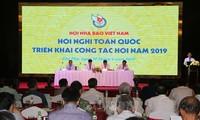 Réunion de l'Association des journalistes vietnamiens