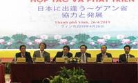 Promouvoir la connexion régionale pour attirer les investissements directs du Japon