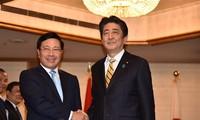 Pham Bình Minh au Japon