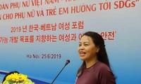 Le 7e Forum de la Femme Vietnam - République de Corée