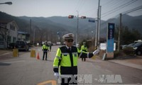THAAD deployment in S. Korea delayed