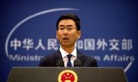US-China summit still unconfirmed