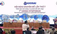 Pour l'efficacité de l'audit environnemental dans l'ASOSAI