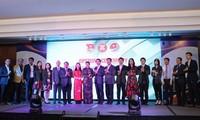 Forum des jeunes entrepreneurs de l'ASEAN + 3