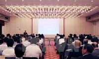 Workshop on investment in Vietnam held in Japan