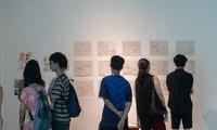 베트남 전통 예술의 미래