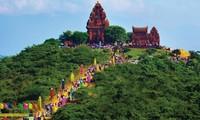 """푸옌에서 열리는 """"베트남의 문화 색깔""""전시회"""