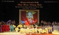 Wettbewerb für literalische Werke zum Geburtstag des Präsidenten Ho Chi Minh