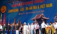 Kunstfestival zwischen Kambodscha, Laos, Myanmar und Vietnam