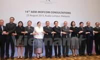 Die wirtschaftliche Zusammenarbeit innerhalb ASEAN und den Partnerländern soll sich vertiefen
