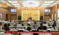 Der ständige Parlamentsausschuss berät den Gesetzesentwurf über Verbände