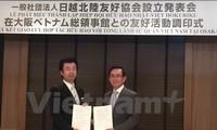 Bildung der Freundschaftsgesellschaft zwischen Japan und Vietnam in Hokuriku