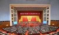 Der 19. Parteitag: die Wende markiert Änderung und Entwicklung in China