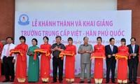 Einweihung der Vietnam-Südkorea-Berufsschule auf der Insel Phu Quoc