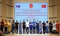 Feier zum 73. Nationalfeiertag in Thailand und Deutschland