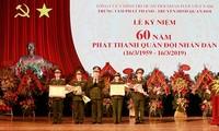 Feier zum 60. Jahrestag der Sendung der Volksarmee