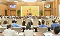 Der Parlamentsausschuss berät das geänderte Gesetz für Versicherungsgeschäft und das Gesetz für geistiges Eigentum