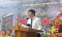 """Veröffentlichung des Buchs """"Die Gegenwart und die Kultur"""" des Journalisten Ho Quang Loi"""