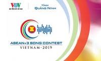 """Les meilleurs candidats du concours """"Chants de l'ASEAN+3"""""""