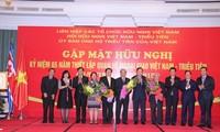 Gặp gỡ hữu nghị chào mừng kỷ niệm 65 năm Ngày thiết lập quan hệ Việt Nam-Triều Tiên