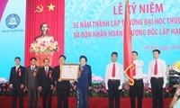 Phó Chủ tịch nước Nguyễn Thị Doan dự kỷ niệm ngày thành lập Đại học Thương mại