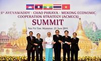 В Мьянме прошел 6-й саммит по Стратегии экономического сотрудничества Иравади, Чаупхрайя и Меконг