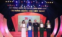 В Ханое вручена премия за лучшие журналистские произведения «70 лет Национальному собранию СРВ»