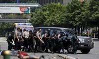 Взрывы в Индонезии: 7 человек погибли и 20 пострадали