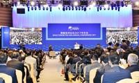 В Китае открылся Боаоский азиатский форум 2017