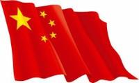 Поздравительная телеграмма по случаю Дня образования КНР