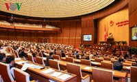 На 4-й сессии НС СРВ 14-го созыва обсужден Законопроект о планировании
