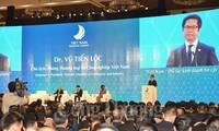 В Дананге открылся Вьетнамский бизнес-саммит