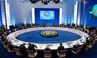 В Китае открылось 18-е заседание Совета глав государств-членов ШОС