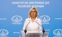 Россия осудила США за задержание россиянки