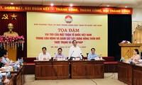 Беседа «Роль Отечественного фронта Вьетнама в надзоре за строительством новой деревни»
