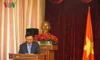 Семинар «Итоги двухлетнего выполнения Соглашения о зоне свободной торговли между Вьетнамом и ЕАЭС»