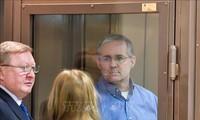Российский суд отказал в залоге обвиняемому в шпионаже американцу Полу Уилану